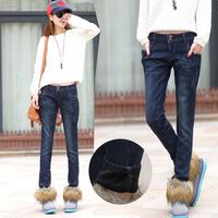 2014 female winter plus velvet thickening jeans loose  harem pants  Dark Blue