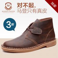 Martin men work boots