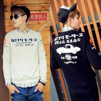 2014 print pullover sweatshirt male sweatshirt a41-p55