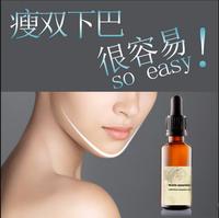 Эфирное масло Beauty Life s 30 QW-FN008