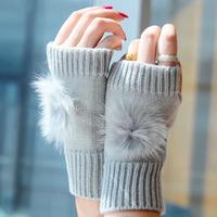 2014 new winter grass leather gloves ladies wool knitting wool ball half that warm gloves Korean