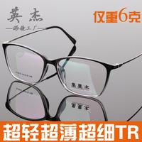 Vintage ultrafine metal glasses frame non-mainstream male women's big black eyeglasses frame box