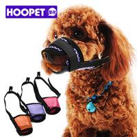 Sets masks teddy bear small dogs adjustable pet masks dog muzzle supplies