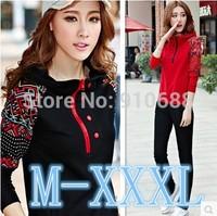 New 2014 slim sweatshirt set women's fashion autumn sport suit casual Geometric print Zipper design hoody suit Free Shipping