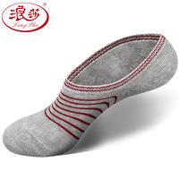 5pair/lot Langsha men's socks thin male sock slippers male sock invisible shallow mouth men's socks Moccasins short cotton socks