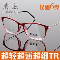 Vintage big box glasses frame ultrafine plain metal decoration eyeglasses frame glasses ,