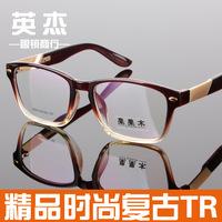Vintage rivet large frame tr90 eyeglasses frame glasses frame non-mainstream plain