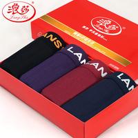 4 LANGSHA male panties antibiotic men's trunk breathable u bag male boxer shorts male panties