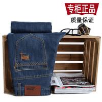 2014 new coming Retail Men's four season jeans for men brand denim pants jeans,Men's jeans pants High quality  (3617)