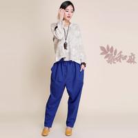 [ LYNETTE'S CHINOISERIE - Sang ] National 2014 trend women's fluid tapered pants harem pants radish trousers