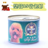Canned pet wet grain fresh beef fresh beef fresh vegetables canned dog food 180g pet snacks dog staple food