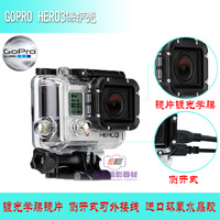 GoPro HERO3 Protective Housing Side Opening Can Be Plug AV Cable Power Cord With Lens Glass Protective Shell GoPro Accessories