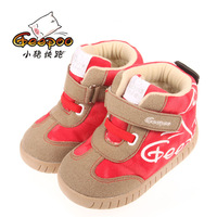Cotton-padded shoes baby shoes baby shoes toddler shoes female thermal child snow boots thickening male child toddler shoes