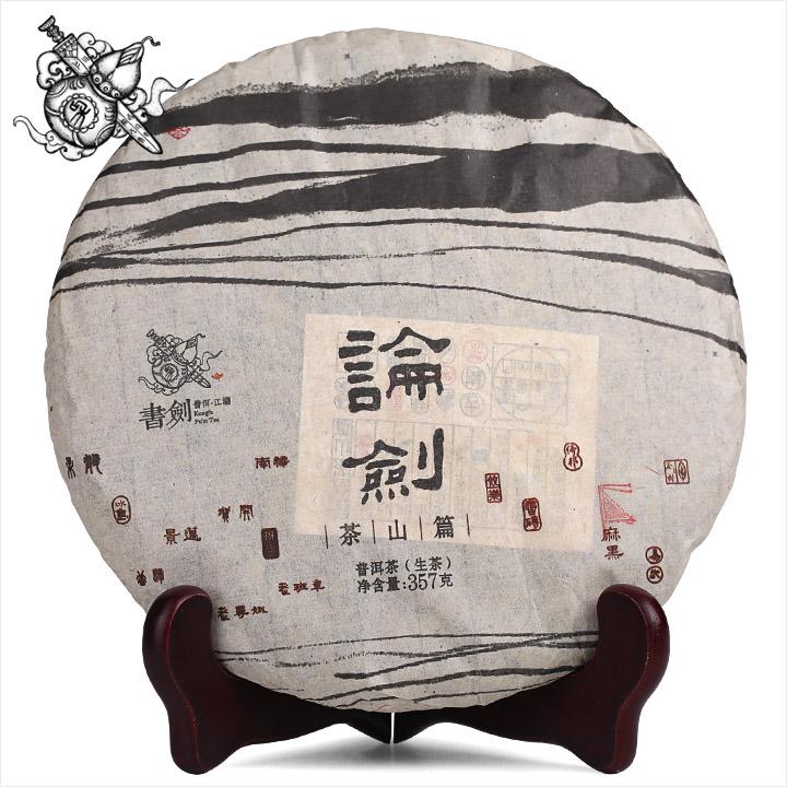 puer tea health tea 357g seven cakes 2013 year yi wu ma hei born wild tea