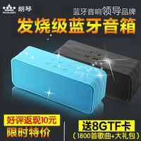 Develope overseas h3500 nfc wireless bluetooth speaker outdoor card subwoofer audio 4.0 stereo