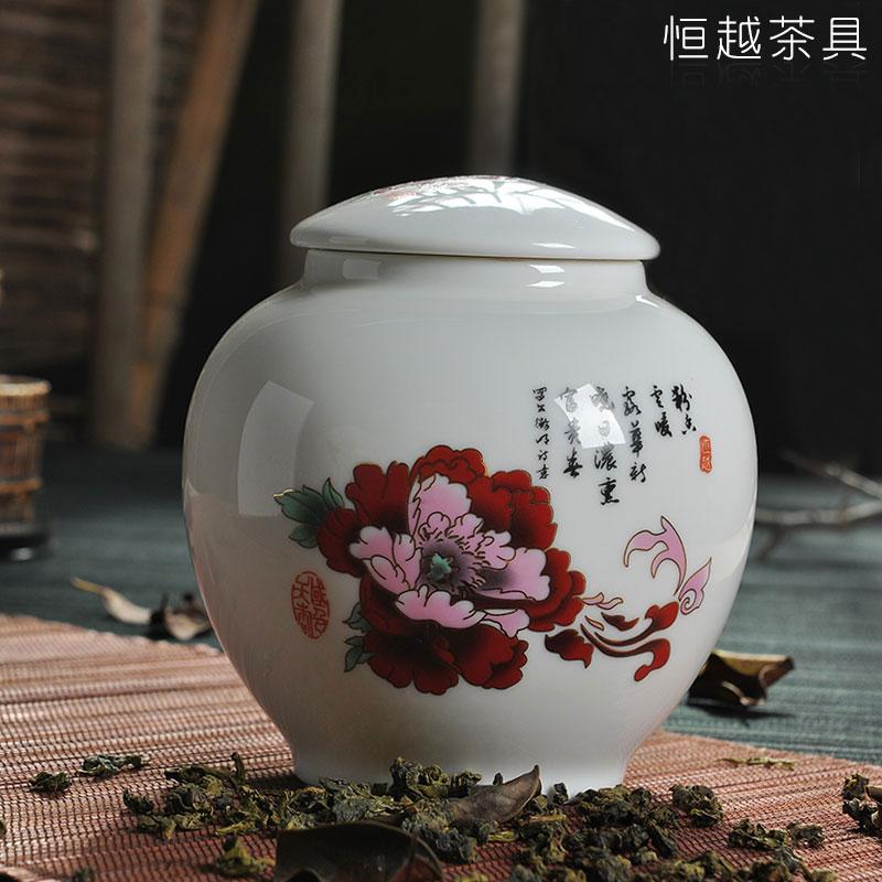 caddy chá peônia rico plus size cerâmica vasilha food pastéis, latas de chá pu-er(China (Mainland))