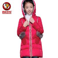 130 - 160 cm 70% white duck down winter coat girls medium-long thickening girl jacket fashion kids jackets 160150 140 130