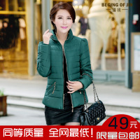 Down wadded jacket female short design slim cotton-padded jacket plus size cotton-padded jacket fashion stand collar thin