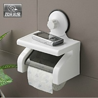 Shuangqing new arrival waterproof bathroom tissue box paper holder suction cup roll holder