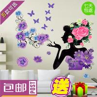 3d three-dimensional wall stickers tv wall stickers wall sticker