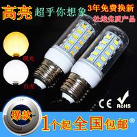 Led corn light e27 screw-mount e14 screw-mount g9 energy saving bulb bright 5730 smd transparent cover