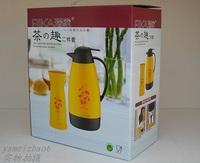 Gift box set thermos rkt-01 thermoregulatory insulation pot thermos bottle thermos bottle 1