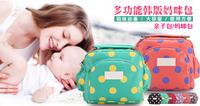 2015 women's fashion handbag polka dot shoulder messenger mother's bags female storage bag