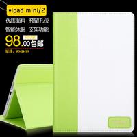 Premium Business PU Protective Case for ipad mini Stand Protecive Case for ipad mini2 Premium Case