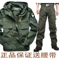 Outdoor 101 set male military camouflage training uniform Suit (jacket, pants, belts)