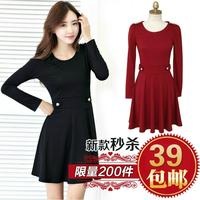2014 women's ruffles autumn work dress slim o-neck  long-sleeve fashion basic dress plus size S-XXL 4 color