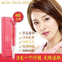 Acne Treatment Face Care Day Cream Moisturizer Scar Removing Whitening Moisturizing Oil Control Anti Sensitive