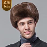 Male gold marten hat genuine leather mink hat ear protector cap fur hat g137