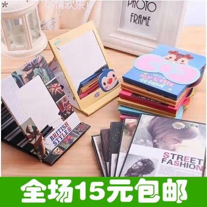 Princess 9411 desktop makeup mirror Large vanity mirror portable cartoon paper mirror portable folding mirror(China (Mainland))