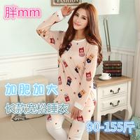 Autumn female sleepwear spring and autumn milk, silk thin mm plus size plus size female long-sleeve sleep set