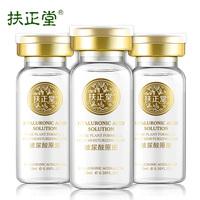 free shipping 3 pic essence hyaluronic acid liquid set make up pure plant formula solution deep Moisturizing anti-aging smooth