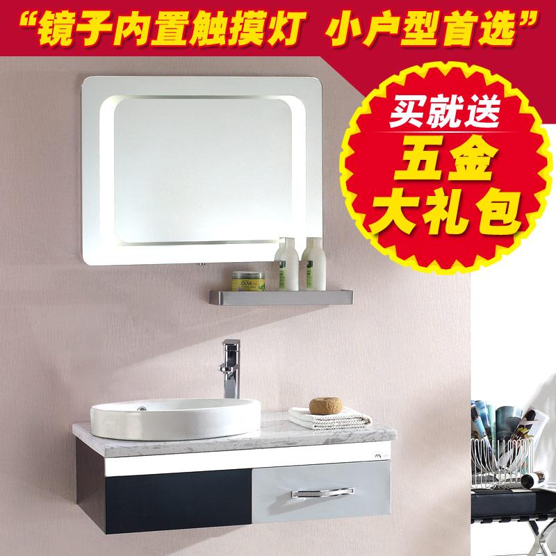 Gabinetes Para Baño Pequeno:del gabinete de pared – Compra moderno cuarto de baño del gabinete de