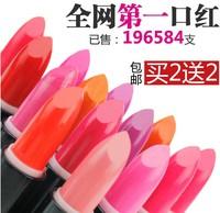Lipstick lipstick nourishing moisturizing lip gloss long lasting