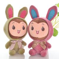 Toys Stuffed Animals Plush Cute Rabbit Baby Soft Best Gift
