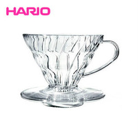 2014 Hario 02 cup v60 coffee dripper bowl v6 taper cup for 1-4 cups