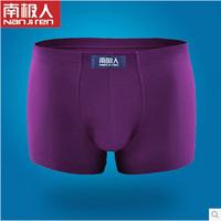 2014 NANJIREN Male Sport Breathable Boxers Men's Modal Viscose Solid Sexy Underwear Seamless  20 Colors/5 Sizes