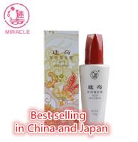 free shipping miracle multi silk cream 120g moisturizing whitening anti-aging anti-dry winter face body lotion Hyaluronic acid