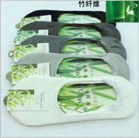 Male socks invisible socks slip-resistant rubber silicon thin short socks antibiotic anti-odor 100% cotton socks 5 double