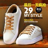 Men's Sneakers Shoes For Men 2014 New Arrival Fashion Recreational Men Shoes Autumn PU Leather Male Platform Sneakers