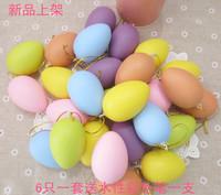 Easter egg diy material child