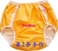 2pcs Adult diaper shield diapers lalla pants size xs s m l xl xxl can choose