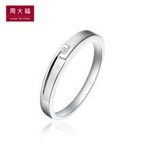 Chow TAI FOOK ing series 925 silver diamond ring diamond ring Men lovers ring aa 14995