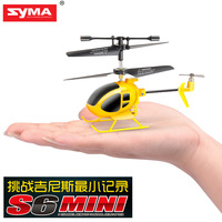 Super Mini Helicopter Aircraft Remote Control Rechargeable