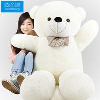 Doll cloth doll plush toy bear Large birthday gift female doll  m0003
