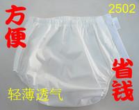 1pcs adult diaper shield adult diapers shield diapers diaper pad s m l xl