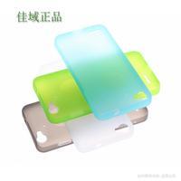Original JIAYU G4 G4C G4S Mobile Phone Case Protective Case